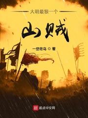 大明最狠一個山jie)> </a> <h2 class=