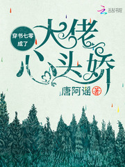 穿(chuan)書七零成了大佬心(xin)頭(tou)fang)> </a> <h2 class=