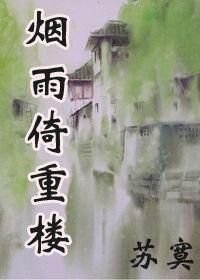 鏡(jing)面(mian)管理局