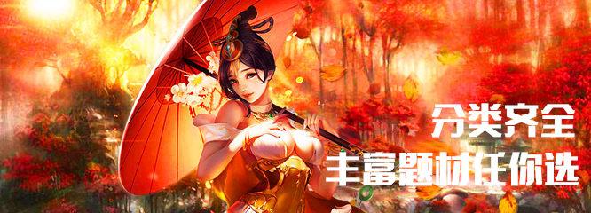 幻(huan)燈4